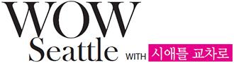 WowSeattle Seattle KCR logo